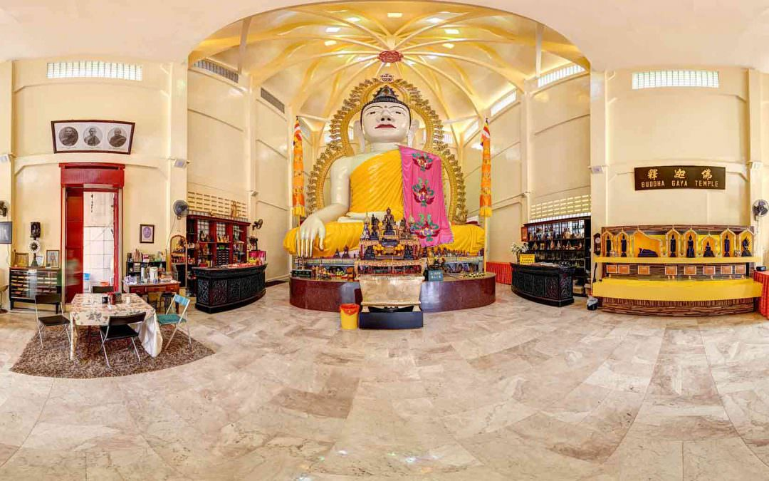 Virtual Tour – Sakya Muni Buddha Gaya Temple