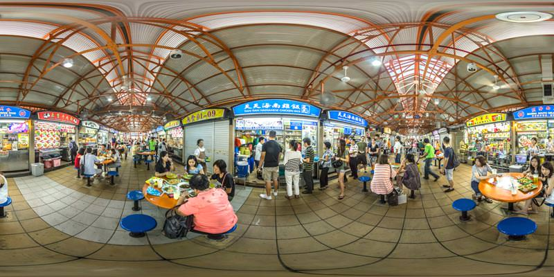 Virtual Tour | Tian Tian Chicken Rice, Singapore
