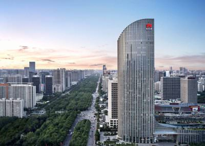 Aerial Photography - Shaanxi Yanchang Petroleum Headquarters Xi'an, China