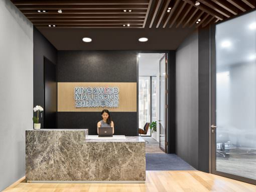 King & Wood Mallesons office in Singapore | Workplace Photography