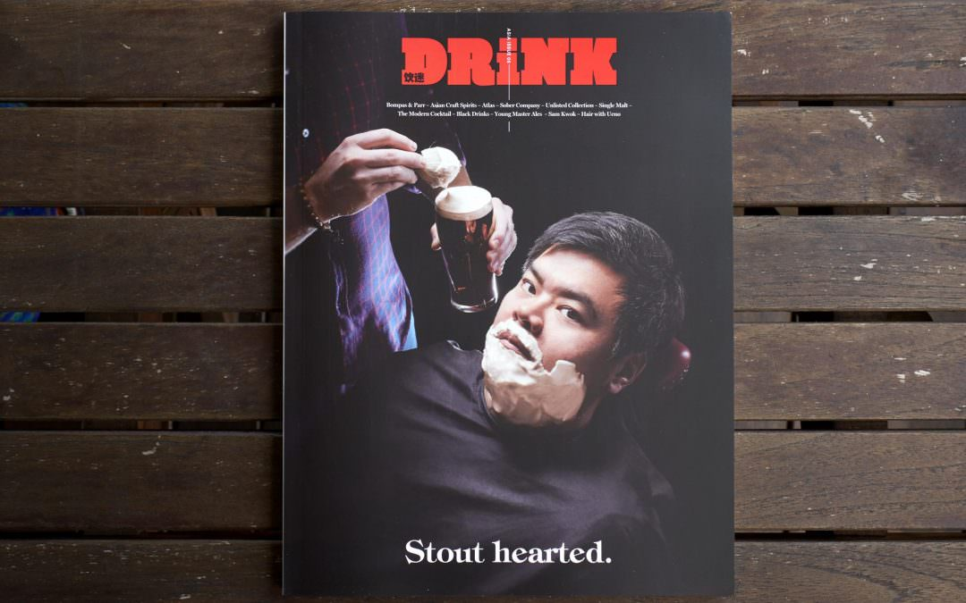 Spirits Photography Published in Drink Magazine 05